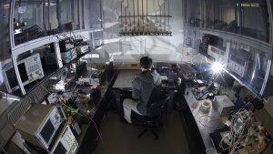Forschungszentrum des